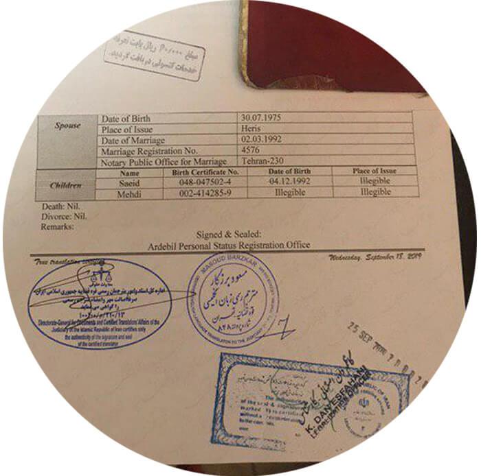 هزینه مهر دادگستری و وزارت خارجه