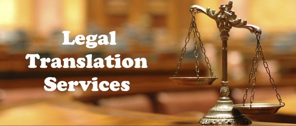 ترجمه استاد رسمی به صورت تخصصی - قیمت ترجمه اسناد رسمی به انگلیسی
