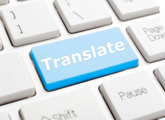 چگونه مترجم رسمی شویم