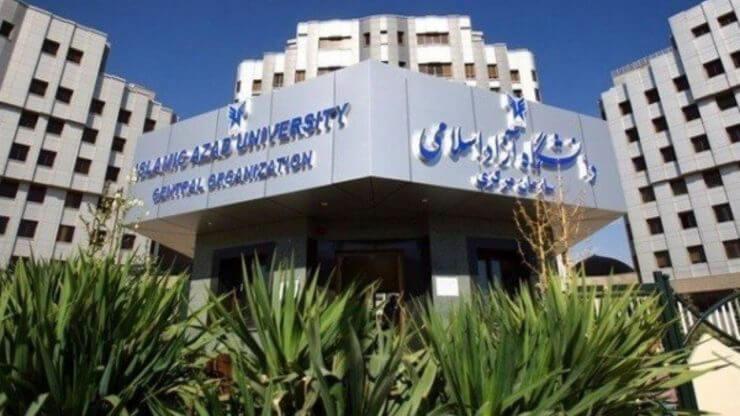 آموزش آزادسازی مدرک دانشگاه آزاد اسلامی