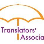 انجمن صنفی مترجمان ایران