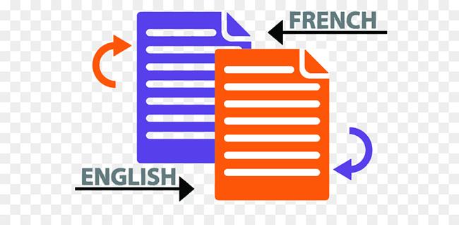 دارالترجمه فرانسوی