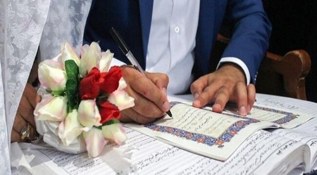 ترجمه رسمی سند ازدواج