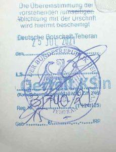 مهر-تایید-مدارک-سفارت-آلمان